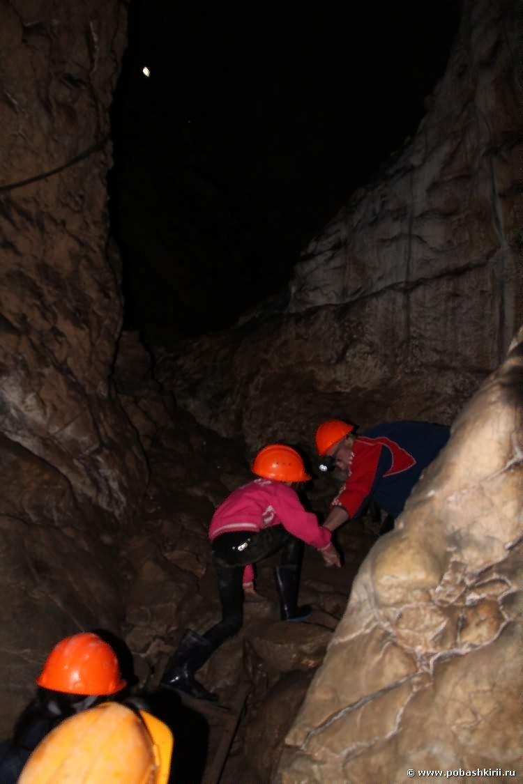 Детей в пещеру лучше не брать