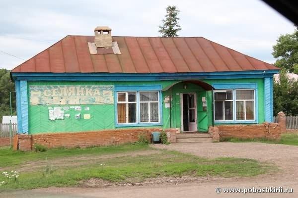 Магазинчик в селе Воскресенское