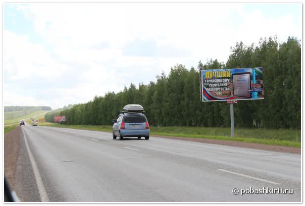 Город Кумертау, Башкортостан