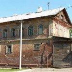 Демидовская мельница