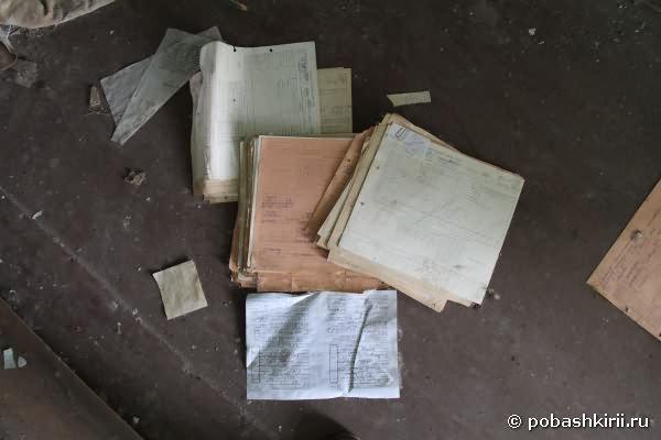 Книги на полу