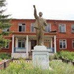Воскресенское статуя Ленина В. И.