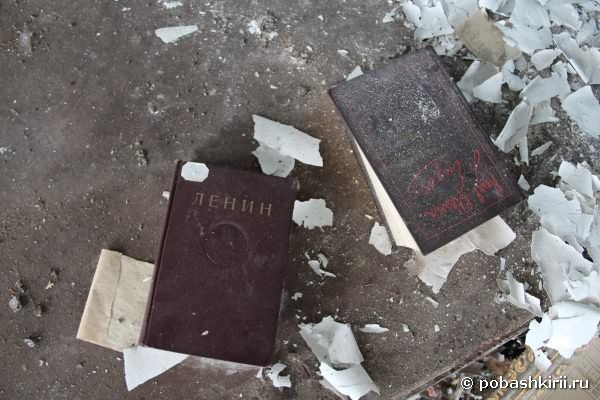 Книги В. И. Ленина на полу