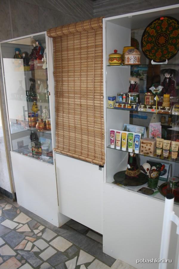 Сувенирная лавка в музее Салавата