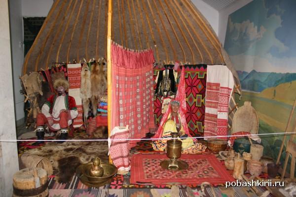 Материальная культура башкирского народа