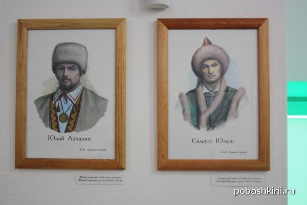 Салават Юлаев и Юлай Азналин. Портреты