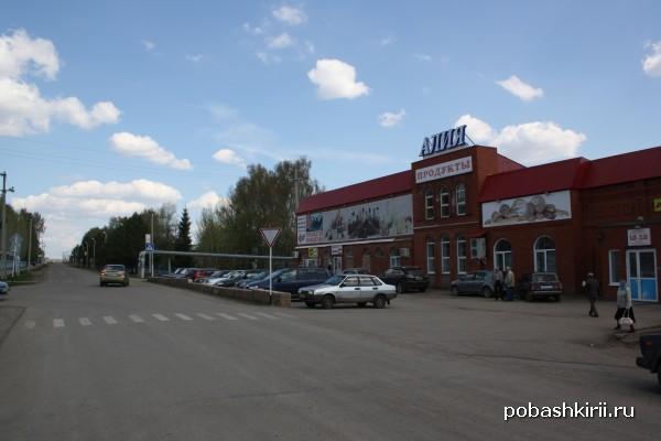 Малояз, центр села