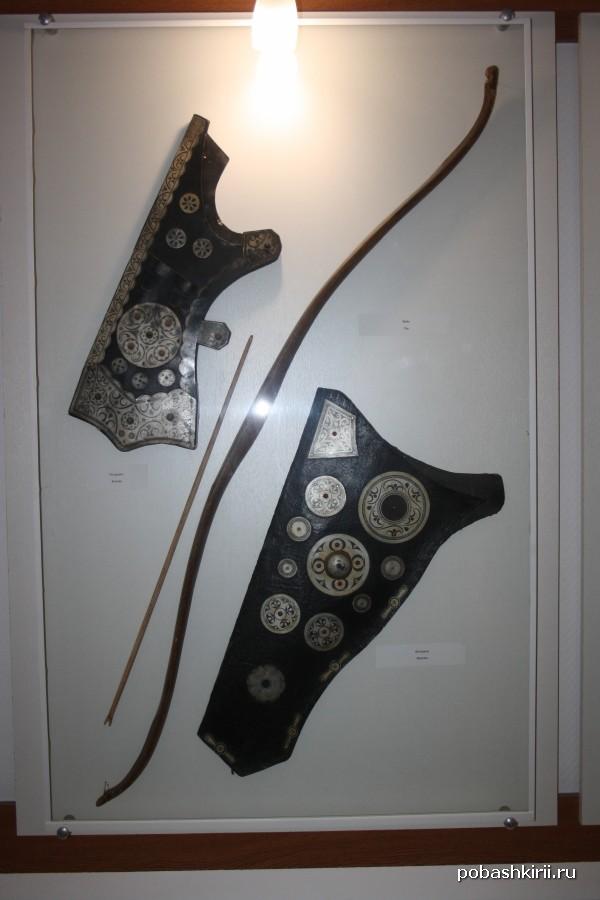 Налучье, лук, колчан и стрелы