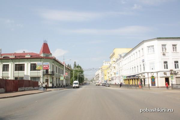 Уфа, улица Ленина