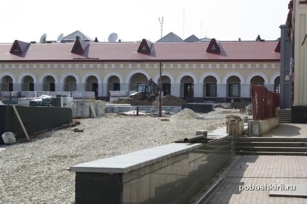 Уфа, ремонт Гостиного двора