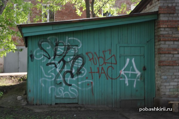 Уфа, рисунки вандалов и хулиганов