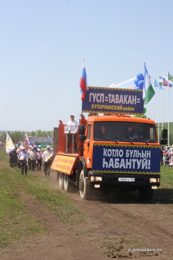 Автомобиль из Таваканово