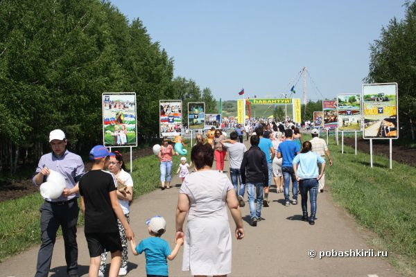 6 июня в Кугарчинском районе