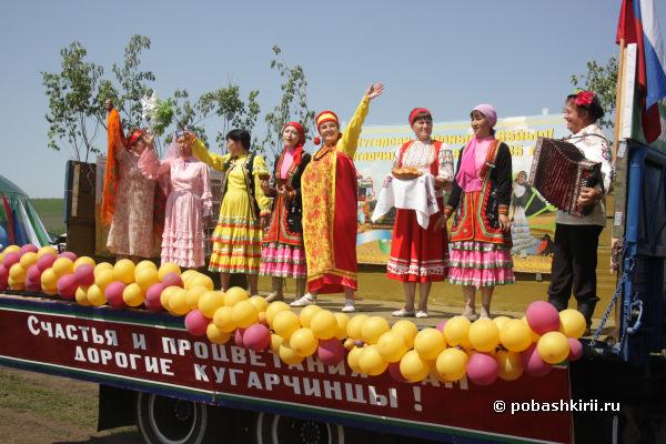 Сабантуй в Кугарчинском районе РБ