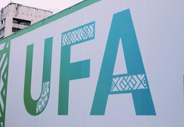 Новый логотип Уфы