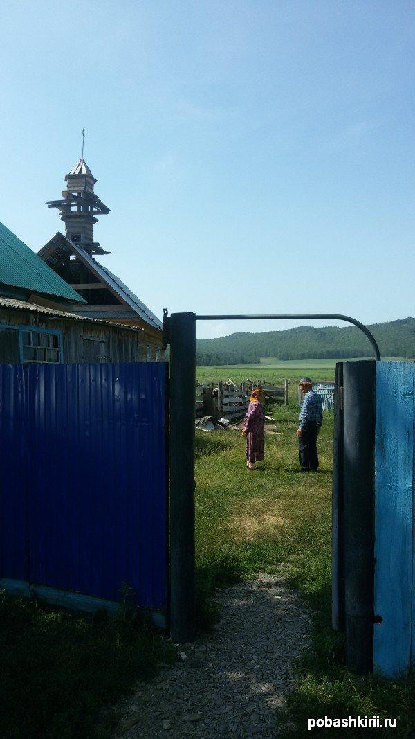 Ураза-байрам в глухой башкирской деревне