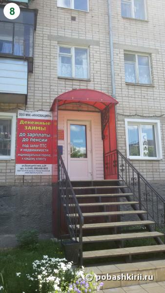Учалы Башкортостан магазины