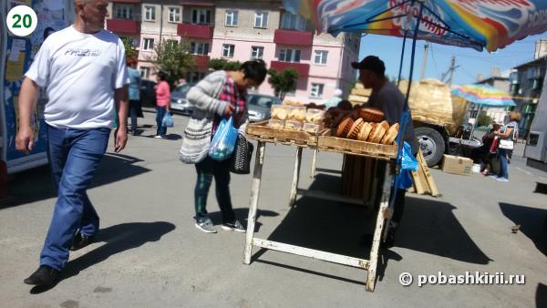 Учалы Башкортостан горячий хлеб