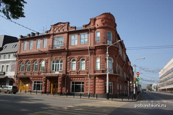 Уфа, ул. Революционная в уцентре