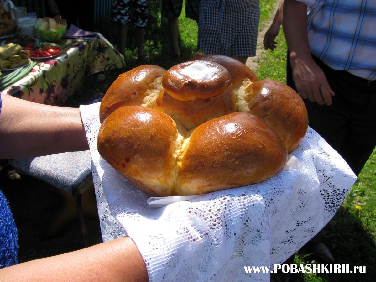 """Хлеб-соль на празднике """"Здравствуйте, односельчане"""", Новохвалынский"""