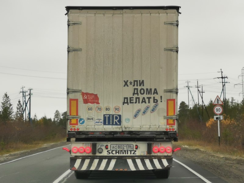 Грузовик на трассе Сургут - Ханты-Мансийск